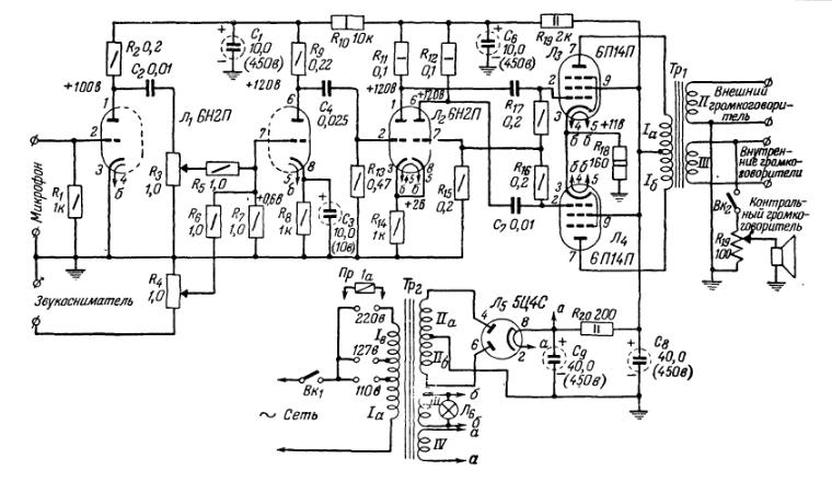 Схема высококачественного лампового микрофонного усилителя.